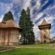 Stock Photo: Humor Monastery