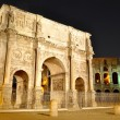 Stock Photo: Arch of Constantine near Colosseum