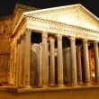 Pantheon, Rome - Stock Photo