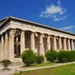Stock Photo: Temple of Hephaestus, Athena, Greece