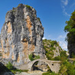 Stone bridge in Zagoria, Greece - Stock Photo