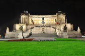 Vittorio Emanuele Monument — Stock Photo
