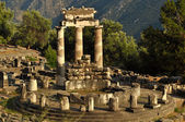 The Tholos at the sanctuary of Athena Pronaia — Stock Photo