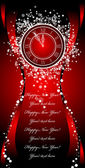 New Year wish Card with clock — Cтоковый вектор