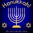 Vector Happy Hanukkah wish card — Stock Vector