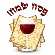 Happy passover - Stockvectorbeeld
