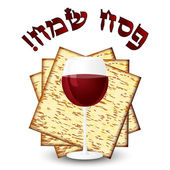 Happy passover — Vecteur