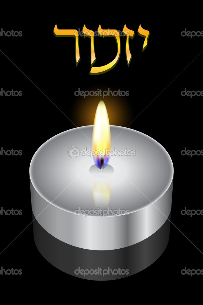 Remembrance - Vector background (Hebrew)  Stockvectorbeeld #9959891
