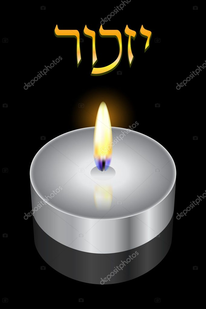 Remembrance - Vector background (Hebrew) — Stok Vektör #9959891