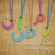 Ramadan Kareem — Stock Photo #10506575
