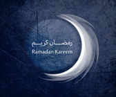 Ramadan Kareem — Stock Photo