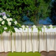 Marriage altar — Stock Photo