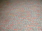 Ebraic Memory Wall — Stock Photo