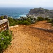 Walking trail along the coastline — Stock Photo