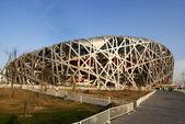 THE BIRD'S NEST - OLYMPIC STADIUM IN BEIJING, CHINA — Stock Photo
