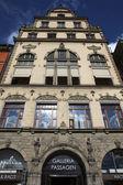 Swedish house in center of Stockholm, Sweden — Stock Photo