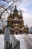 St. Peter and Paul Church in the wintertime with snow (Peterhof (St. Peters — Stock Photo