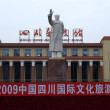 Stock Photo: Statue of Mao Ze Dong in Chengu (Sichuan) in China