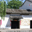 Stock Photo: Chinese house in center of Dali - Yunn- China