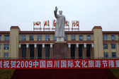 Statue of Mao Ze Dong in Chengu (Sichuan) in China — Stock Photo
