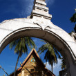Stock Photo: Entrance of Lao monastery in Vientiane - Laos