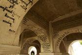 Burmese writing on arches on Mandalay Hill - Mandalay - Myanmar   Burma — Foto de Stock