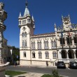 Stock Photo: Townhall in Sintr- Portugal