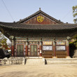 Stock Photo: Buddhist Temple In Seoul