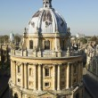 Radcliffe Camera Library In Oxford - Stock Photo