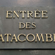 Entrance To Catacombs — Stock Photo