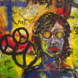Постер, плакат: Graffiti On The Lennon Wall