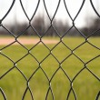 Metal Fencing - an abstract — Stock Photo