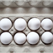 Stock Photo: One Dozen White Eggs