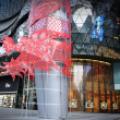 Stock Photo: Chinese New Year Decoration at Orchard Road