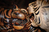 Tiger Head — Photo
