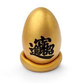 Huevo de oro — Foto de Stock