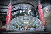 Decoração de ano novo chinês — Foto Stock