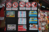 Singapore's magnet — Stock Photo