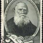 Постер, плакат: Famous Russian writer Leo Tolstoy