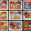 60 years of Soviet Socialist Republics. Postage stamp — Stock Photo #10043449