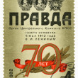 "Celebrating 70 years of the Communist ""Pravda"" newspaper - Stock Photo"