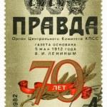 "Celebrating 70 years of the Communist ""Pravda"" newspaper — Stock Photo"