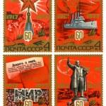 Anniversary 60th of October Revolution — Stock Photo
