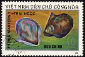 Pearl from Japan. Vietnam postage stamp — Stok fotoğraf
