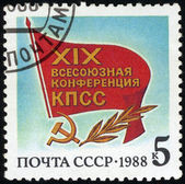Nineteenth all-Union conference of communist party of the USSR — Stock Photo