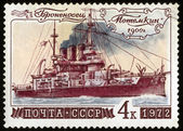 "Russian battleship ""Potemkin"" — Foto Stock"