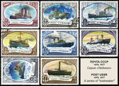 Known russian icebreaker — Stock Photo