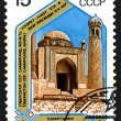 Uzbekistan. Postage stamps of the USSR 1989 - Stock Photo