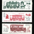 Stock Photo: History of public transport Moscow. Postage stamps of USSR