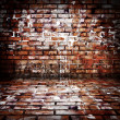 Red brick room — Stock Photo